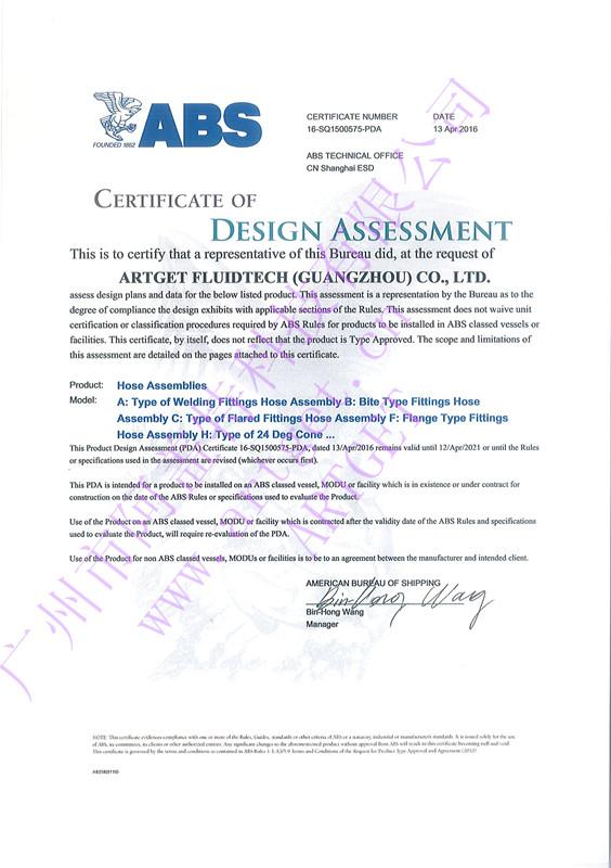 美国ABS贝博网址多少型式认可证书